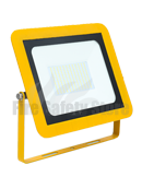 Surface Mounted LED Floodlights