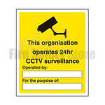400mm x 300mm Rigid Plastic This Organisation Operates 24hr CCTV Surveillance Sign
