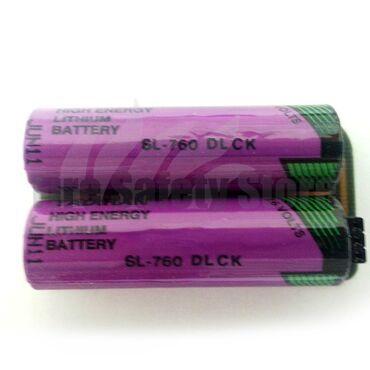 EDA Q690 Zerio Plus Replacement Battery Unit